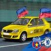 Castiga bilete la Steaua - Chelsea (P)