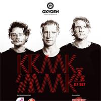 Castiga o invitatie dubla la concertul Kraak & Smaak