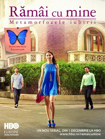 Ramai cu mine (2013)