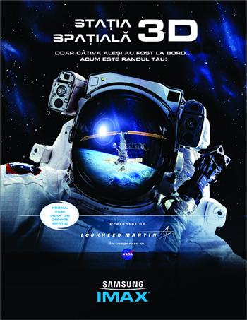 Statia Spatiala - IMAX 3D