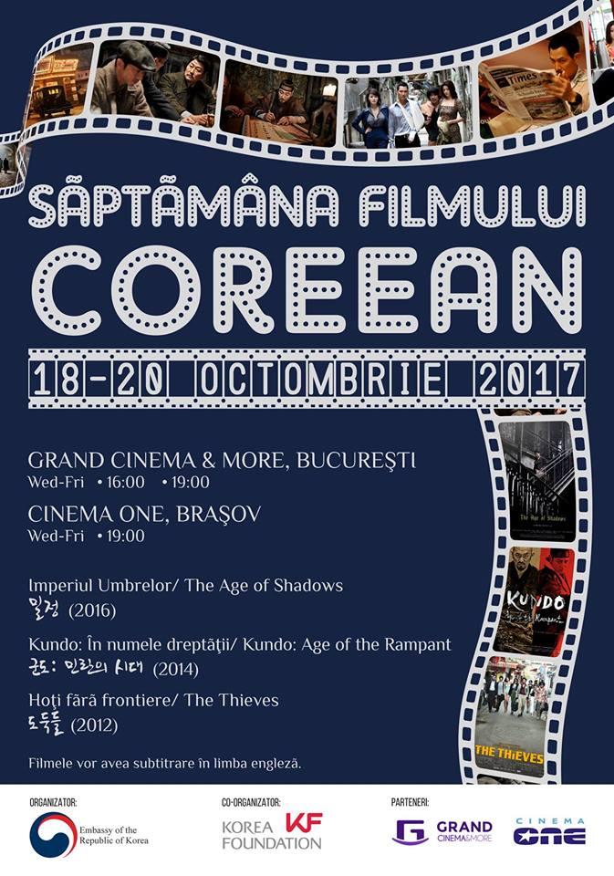 Săptămâna Filmului Coreean in Bucuresti