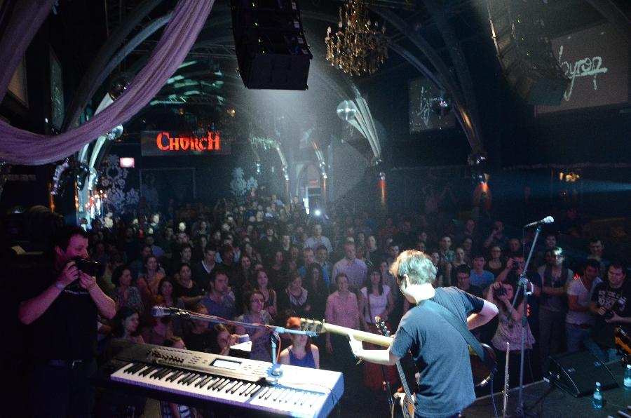 Concert: byron, live underground