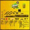 Stiri Evenimente Muzicale - Programul complet B'Estfest - pe zile, scene si ore