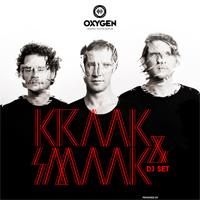 Stiri Evenimente Muzicale - Kraak & Smaak se intorc in Romania cu un DJ set in Colectiv